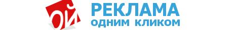 LinkWMR - рекламный брокер